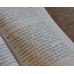 """Книга """"Джентльмэнъ, настольная книга изящнаго мужчины, 1913 г."""""""