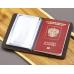 Коричневая обложка для паспорта с двумя отделениями для карточек FRIDAY GOODS
