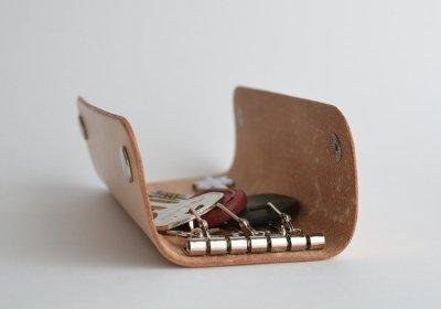Кожаный чехол для ключей Garde