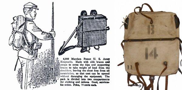 Военный ранец